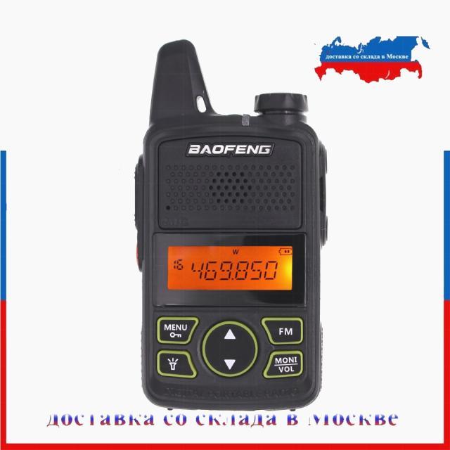 handheld transceiver|walkie talkiewalkie talkie uhf